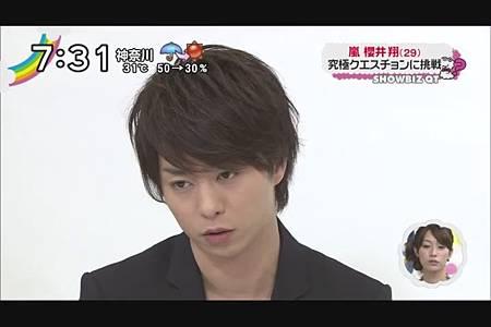 2011.08.25_ZIP!_-_櫻井翔_念願の浴衣&究極クエスチョン[00-33-59].JPG