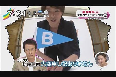 2011.08.25_ZIP!_-_櫻井翔_念願の浴衣&究極クエスチョン[00-34-16].JPG