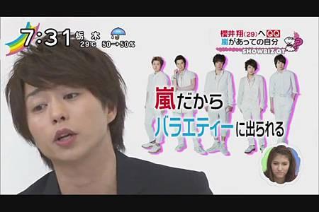 2011.08.25_ZIP!_-_櫻井翔_念願の浴衣&究極クエスチョン[00-34-38].JPG