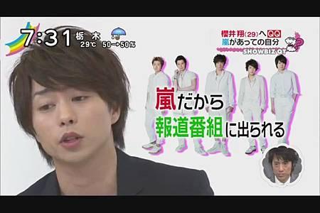 2011.08.25_ZIP!_-_櫻井翔_念願の浴衣&究極クエスチョン[00-34-43].JPG