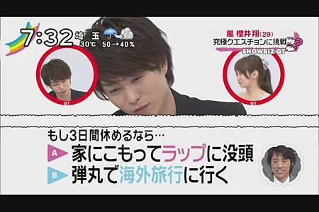 2011.08.25_ZIP!_-_櫻井翔_念願の浴衣&究極クエスチョン[00-35-03].JPG