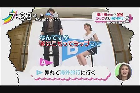 2011.08.25_ZIP!_-_櫻井翔_念願の浴衣&究極クエスチョン[00-35-14].JPG