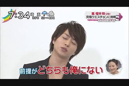 2011.08.25_ZIP!_-_櫻井翔_念願の浴衣&究極クエスチョン[00-35-51].JPG
