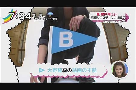 2011.08.25_ZIP!_-_櫻井翔_念願の浴衣&究極クエスチョン[00-36-00].JPG