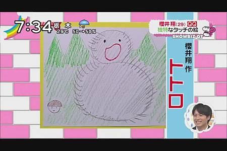2011.08.25_ZIP!_-_櫻井翔_念願の浴衣&究極クエスチョン[00-36-10].JPG