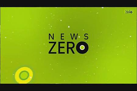 2011.08.26_NEWS_ZERO_-_櫻井翔_part[00-36-47].JPG