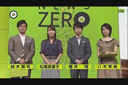 2011.08.26_NEWS_ZERO_-_櫻井翔_part[00-36-55].JPG