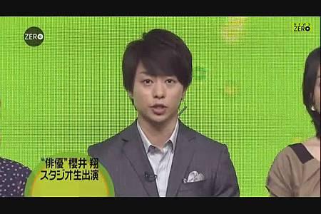 2011.08.26_NEWS_ZERO_-_櫻井翔_part[00-37-04].JPG