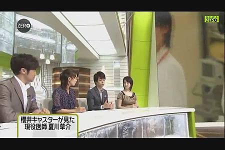 2011.08.26_NEWS_ZERO_-_櫻井翔_part[00-39-27].JPG