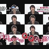 2011.08.25_ZIP!_-_櫻井翔_念願の浴衣&究極クエスチョン[00-45-37].JPG