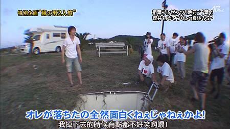 110825ひみつの嵐ちゃん![20-15-51].JPG