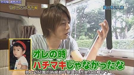 110825ひみつの嵐ちゃん![19-48-12].JPG