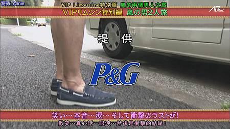 110825ひみつの嵐ちゃん![19-48-26].JPG