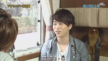 110825ひみつの嵐ちゃん![19-49-11].JPG