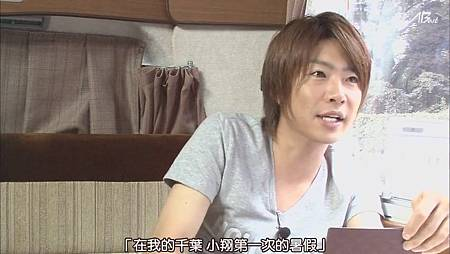 110825ひみつの嵐ちゃん![19-50-04].JPG
