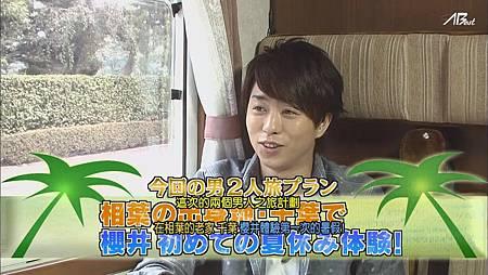 110825ひみつの嵐ちゃん![19-50-10].JPG