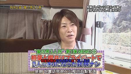 110825ひみつの嵐ちゃん![19-50-32].JPG