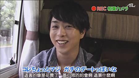 110825ひみつの嵐ちゃん![19-51-08].JPG