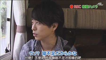 110825ひみつの嵐ちゃん![19-51-30].JPG