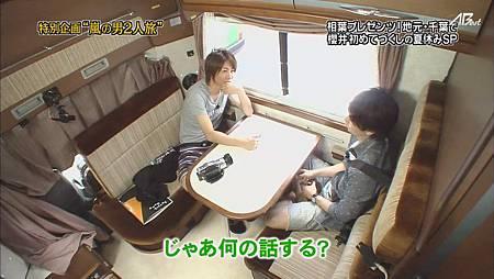 110825ひみつの嵐ちゃん![19-52-26].JPG
