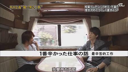 110825ひみつの嵐ちゃん![19-52-59].JPG