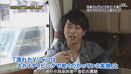 110825ひみつの嵐ちゃん![19-53-03].JPG