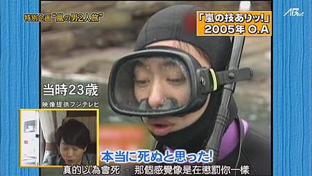 110825ひみつの嵐ちゃん![19-53-17].JPG