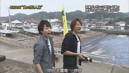 110825ひみつの嵐ちゃん![19-55-14].JPG