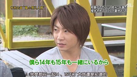 110825ひみつの嵐ちゃん![19-56-11].JPG