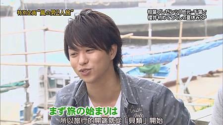 110825ひみつの嵐ちゃん![19-56-20].JPG