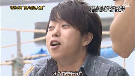 110825ひみつの嵐ちゃん![19-56-37].JPG