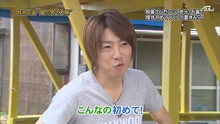 110825ひみつの嵐ちゃん![19-57-20].JPG