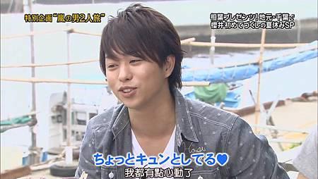 110825ひみつの嵐ちゃん![19-57-06].JPG