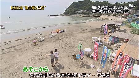 110825ひみつの嵐ちゃん![19-58-00].JPG
