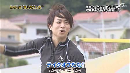 110825ひみつの嵐ちゃん![19-58-46].JPG