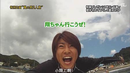 110825ひみつの嵐ちゃん![19-58-55].JPG