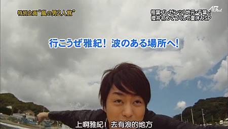 110825ひみつの嵐ちゃん![19-58-59].JPG