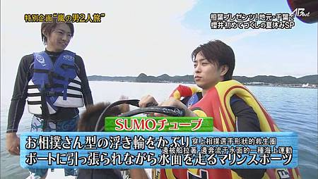 110825ひみつの嵐ちゃん![20-00-31].JPG