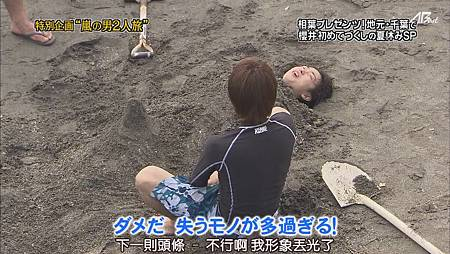 110825ひみつの嵐ちゃん![20-00-20].JPG
