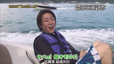 110825ひみつの嵐ちゃん![20-01-00].JPG