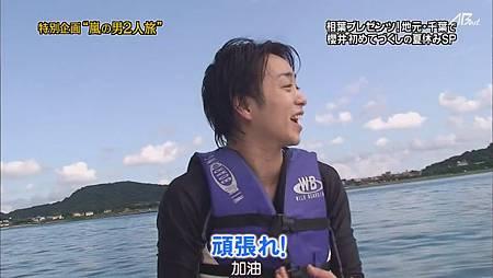 110825ひみつの嵐ちゃん![20-01-30].JPG