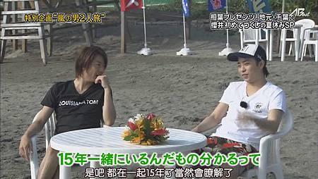 110825ひみつの嵐ちゃん![20-02-50].JPG