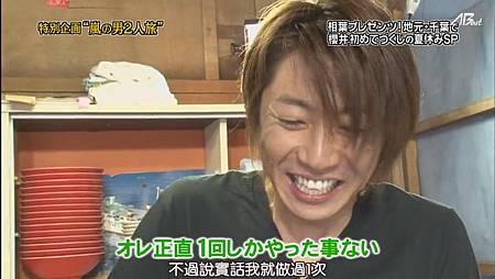 110825ひみつの嵐ちゃん![20-03-20].JPG