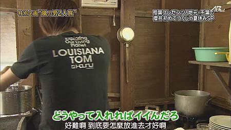 110825ひみつの嵐ちゃん![20-03-25].JPG