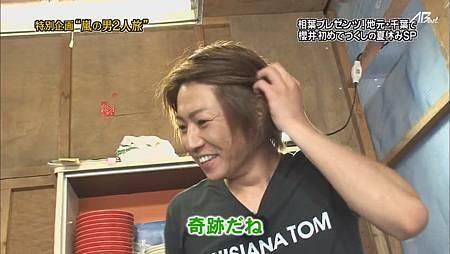 110825ひみつの嵐ちゃん![20-03-44].JPG