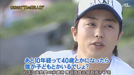 110825ひみつの嵐ちゃん![20-04-48].JPG