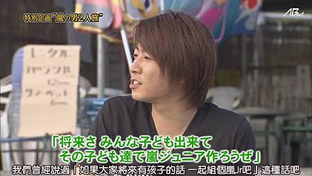 110825ひみつの嵐ちゃん![20-05-02].JPG