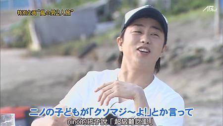 110825ひみつの嵐ちゃん![20-05-17].JPG