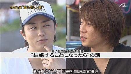 110825ひみつの嵐ちゃん![20-05-48].JPG