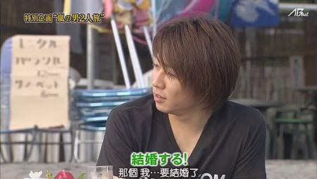 110825ひみつの嵐ちゃん![20-06-08].JPG